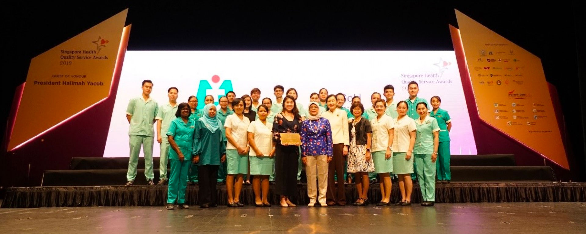 Reaching new heights with record number wins at the Singapore Health Quality Service Award 2019