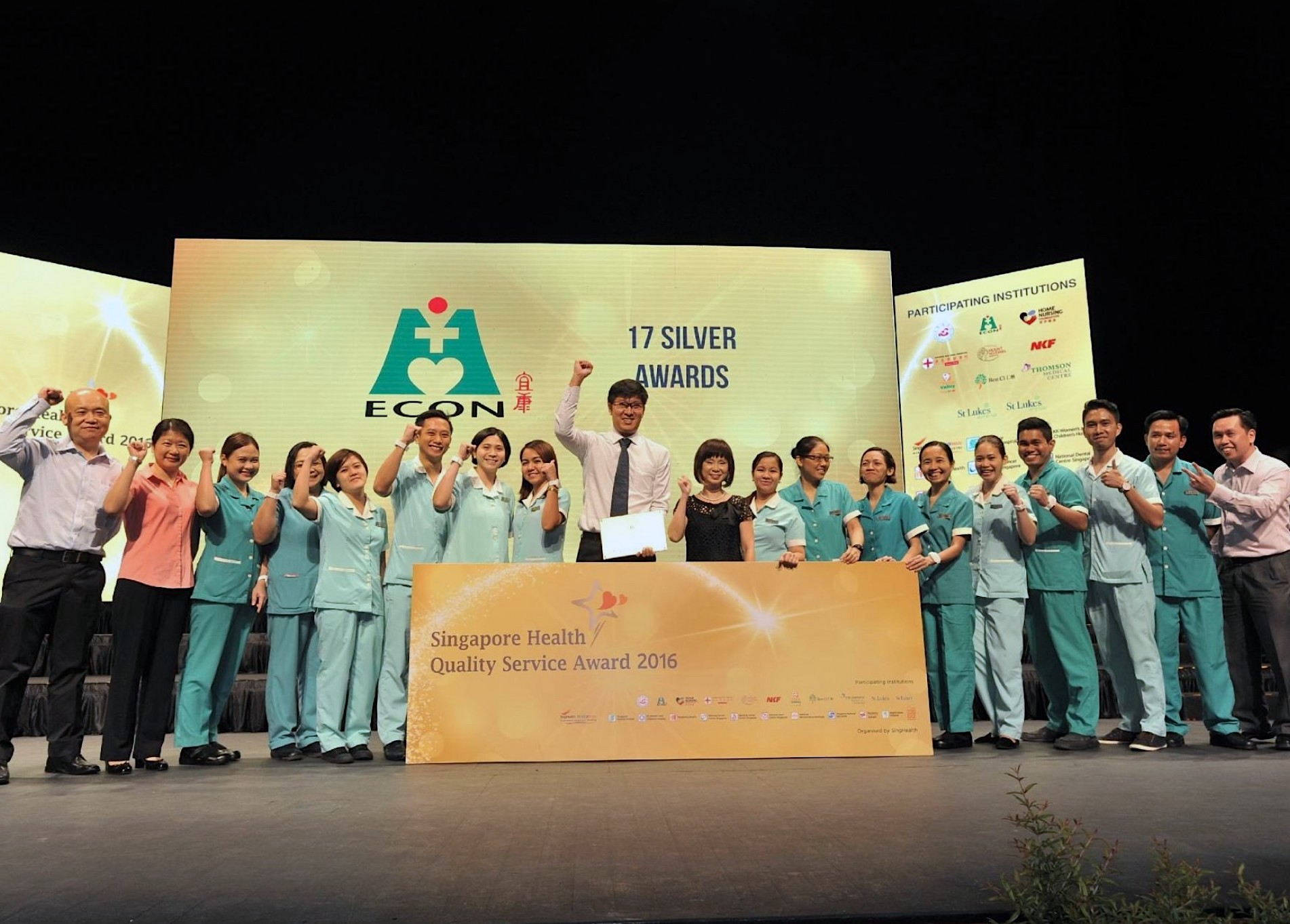 ECON Healthcare Group Wins 17 Silver Awards at the Singapore Health Quality Service Awards